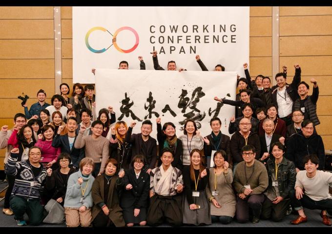 【談話】なぜコワーキングカンファレンスジャパンを企画したのか?
