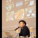 【職務】北九州市立大学にて非常勤講師を拝任