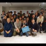 """【講演】「起業や仕事を生む""""関係づくり""""の場へ。コワーキングを通じて新しい働き方を探る」@京都市コワーキングスペースTRAFFIC"""