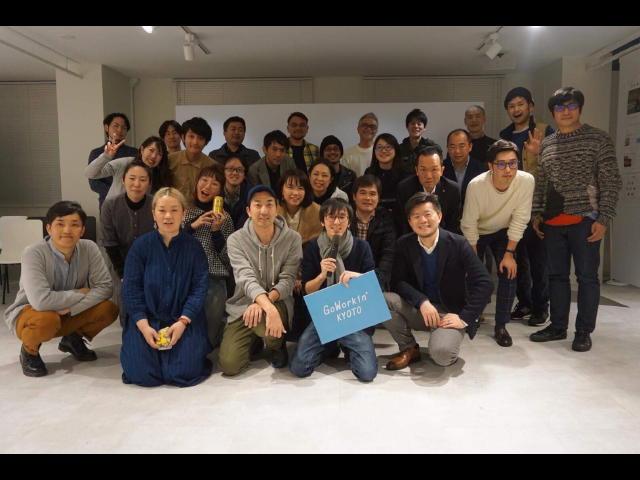"""京都市、コワーキングスペースTRAFFICで講演「起業や仕事を生む""""関係づくり""""の場へ。コワーキングを通じて新しい働き方を探る」"""
