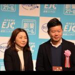 中小企業庁より創業機運醸成賞を受賞