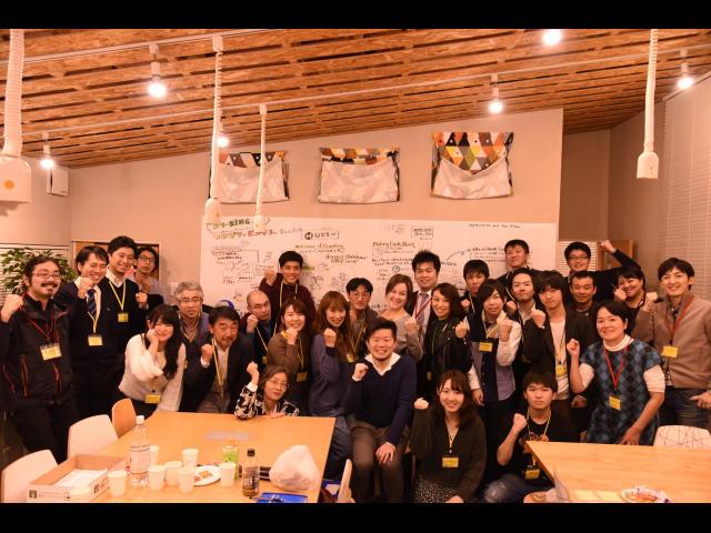 【講演】「コワーキングのエッセンス」福島県いわき市、コワーキングスペースTATAKIAGE BASE