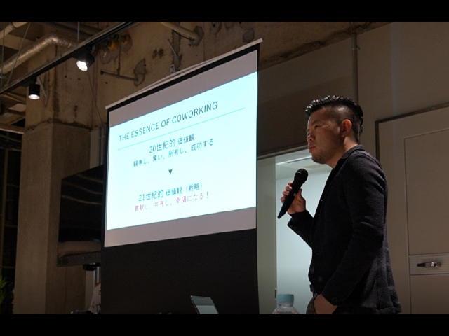 【講演】事例で学ぶコワーキングスペースの有効活用法 第一回@熊本県合志市(経産省)